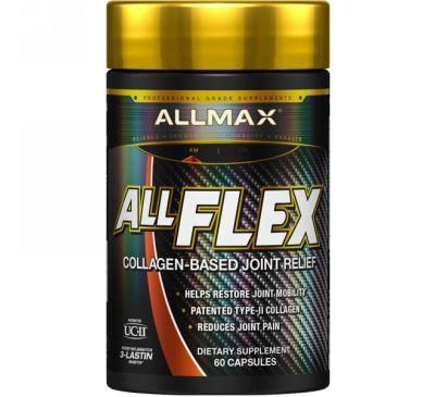 ALLMAX Nutrition, AllFlex, средство от дискомфорта в суставах на основе коллагена, 60 капсул
