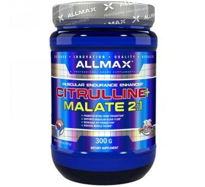 ALLMAX Nutrition, Цитруллин + Малат 2:1, 10,58 унц. (300 г)