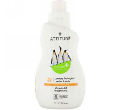 ATTITUDE, Стиральный порошок, цитрусовая корка, 35 загрузок, 35,5 жидких унций (1,05 л)
