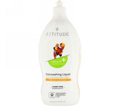 ATTITUDE, Жидкость для мытья посуды, цедра цитрусовых, 23,7 жидких унций (700 мл)