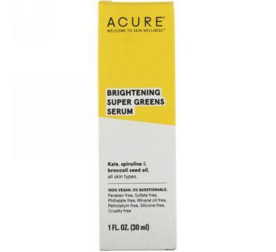 Acure, Осветляющая сыворотка Super Greens, 1 ж. унц. (30 мл)