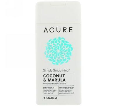 Acure, Просто разглаживающий кондиционер, кокос и марула, 354 мл