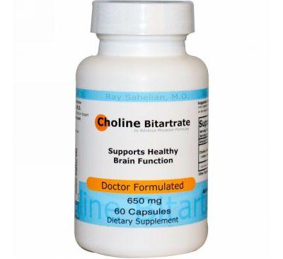 Advance Physician Formulas, Inc., Битартрат холина, 650 мг, 60 капсул