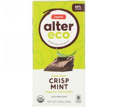 Alter Eco, Батончик с органическим шоколадом, темная шоколадная крошка и мята, 2,82 унц. (80 г)