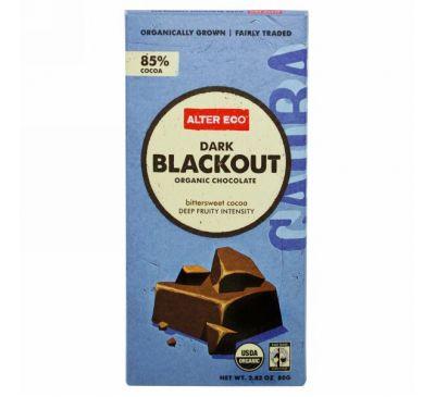 Alter Eco, Натуральный темный шоколад, 2,82 унции (80 г)