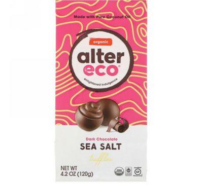 Alter Eco, Органические трюфели с морской солью, темный шоколад, 4,2 унции (120 г)