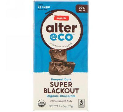 Alter Eco, Органический шоколад, Самый темный Super Blackout, 2,65 унц. (75 г)
