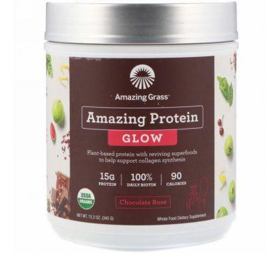 Amazing Grass, Клевый протеин, мерцание, шоколадная роза, 12,2 унц. (345 г)