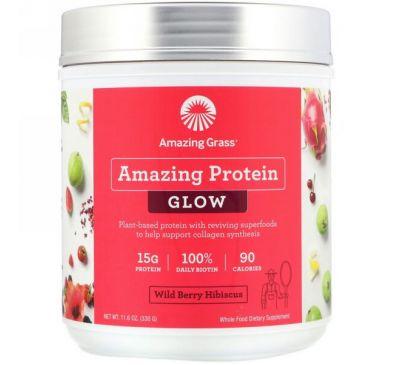 Amazing Grass, Потрясающий протеин, Сияние, лесные ягоды и гибискус, 11,6 унции (330 г)
