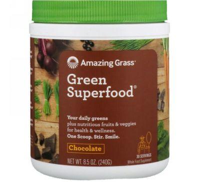 Amazing Grass, Зеленая чудо-пища, шоколад, 8.5 унц. (240 г)