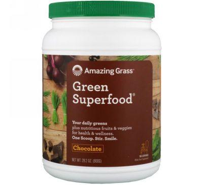 Amazing Grass, Зеленый суперпродукт, шоколадный растворимый напиток, 28.2 унций (800 г)