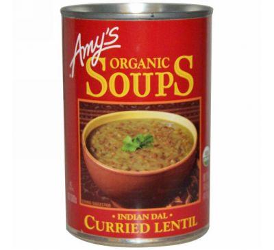 """Amy's, Супы, Индийский суп """"Дал"""" с карри и чечевицей , 14.5 унций (411 г)"""