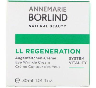 AnneMarie Borlind, Регенерирующий крем для век от морщин LL, 1,01 жидкой унции (30 мл)