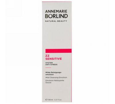 AnneMarie Borlind, ZZ Sensitive, антистрессовая система, 5,07 ж. унц. (150 мл)