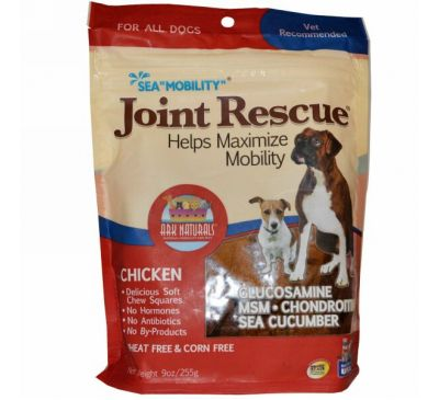 Ark Naturals, Sea Mobility, Joint Rescue, Chicken Jerky, 9 oz (255 g)