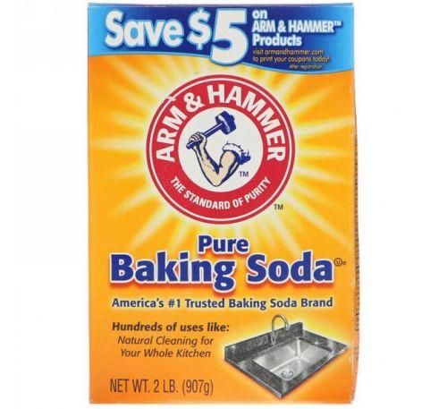 Arm & Hammer, Чистая пищевая сода, 907 г