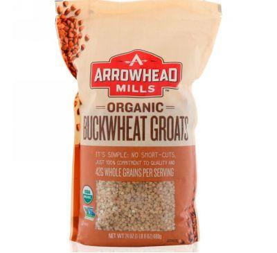 Arrowhead Mills, Органическая гречневая крупа, 24 унции (680 г)