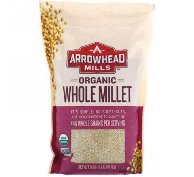 Arrowhead Mills, Органическое цельное пшено, 28 унц. (793 г)