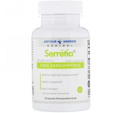 Arthur Andrew Medical, Serretia, чистая серрапептаза, 30 капсул