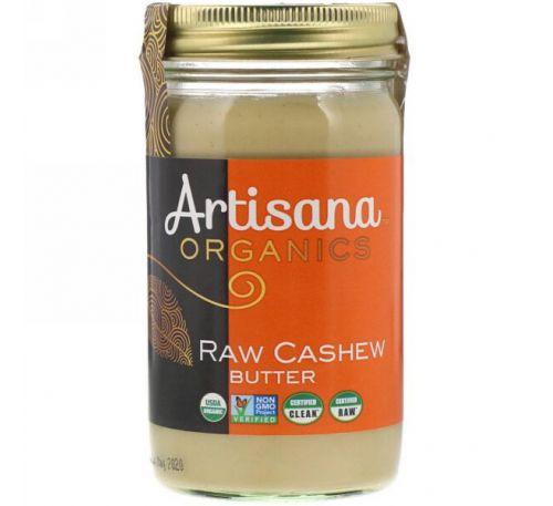Artisana, Органический продукт, Масло кешью, 14 унций (397 г)