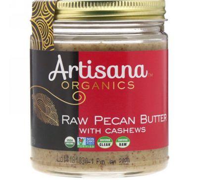 Artisana, Органическое масло из сырых орехов пекан, 8 унций (227 г)