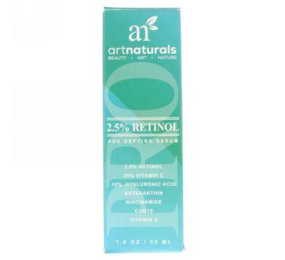 Artnaturals, 2,5% антивозрастная сыворотка с ретинолом, 1,0 унц. (30 мл)