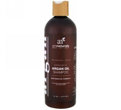 Artnaturals, Шампунь с аргановым маслом, Восстанавливающая формула, 16 унций (473 мл)