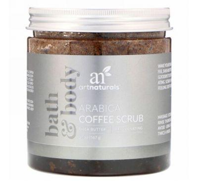 Artnaturals, Скраб на основе кофе сорта Арабика, 20 унц. (567 г)