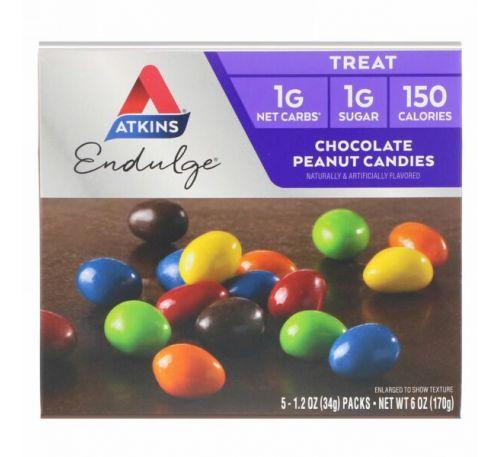 Atkins, Treat Endulge, шоколадные арахисовые конфеты, 5 пакетов, 34 г (1,2 унции) каждый