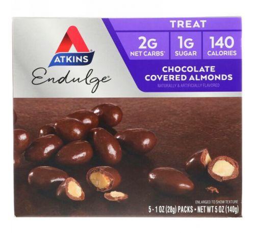 """Atkins, """"Удовольствие"""",  миндаль в шоколаде, 5 пакетиков, 1 унция (28 г) каждый"""