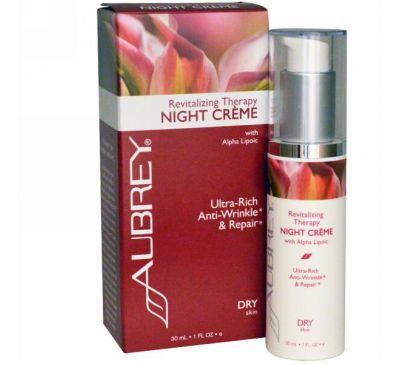 Aubrey Organics, Оздоравливающий ночной крем с альфа-липоевой кислотой, 1  унция (30 мл)