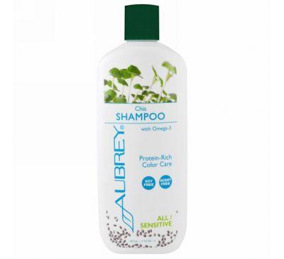 Aubrey Organics, Шампунь, для окрашенных волос, для любых типов волос/чувствительных волос, чиа, 11 жидких унций (325 мл)