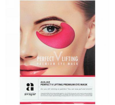 Avajar, Идеальный V лифтинг Маска премиального качества для зоны вокруг глаз, 2 маски