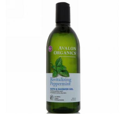 Avalon Organics, Гель для душа и ванны, животворная перечная мята, 12 ж. унц. (355 мл)