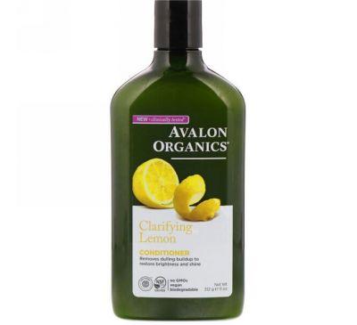 Avalon Organics, Кондиционер, Очищающий лимон, 11 жидких унций (325 мл)