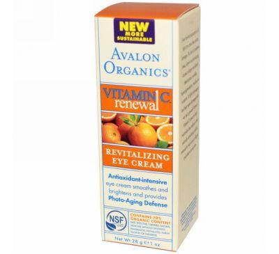 Avalon Organics, Крем для глаз с витамином С, 28 г