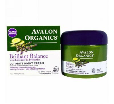 Avalon Organics, Ночной крем с максимальным эффектом, 2 унции (57 г)