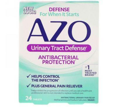 Azo, Защита мочевыводящих путей, антибактериальная защита, 24 таблетки