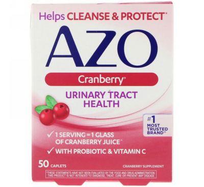 Azo, Здоровье мочевыводящий путей, клюква, 50 капсуловидных таблеток