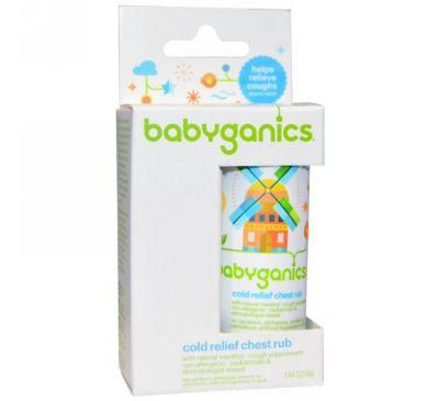BabyGanics, Мазь для растирания груди при простуде, 0,64 унции (18 г)