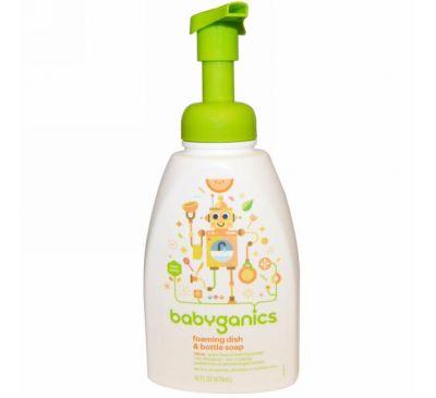 BabyGanics, Пенящееся средство для мытья посуды, цитрус, 16 жидких унций (473 мл)