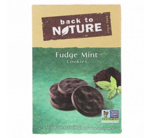 Back to Nature, Мятное печенье в шоколаде, 6,4 унции (181 г)