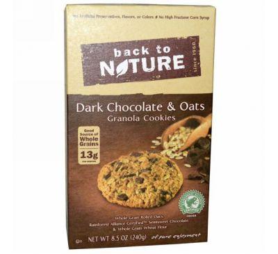 Back to Nature, Печенье с гранола и темным шоколадом, 8.5 унций (240 г)