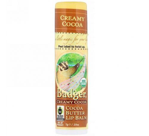 Badger Company, Бальзам для губ с какао, сливочное какао, .25 унции (7 г)