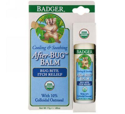 Badger Company, Бальзам после укусов насекомых, 60 oz (17 г)