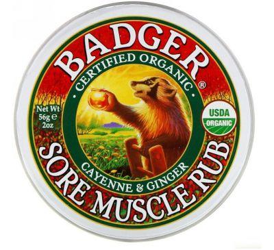 Badger Company, Мазь от боли в мышцах, кайенский перец и имбирь, 56 г