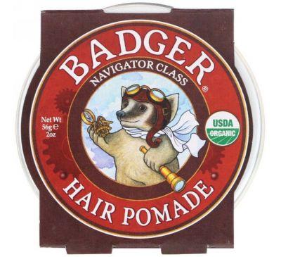 Badger Company, Organic, Hair Pomade, Navigator Class, 2 oz (56 g)