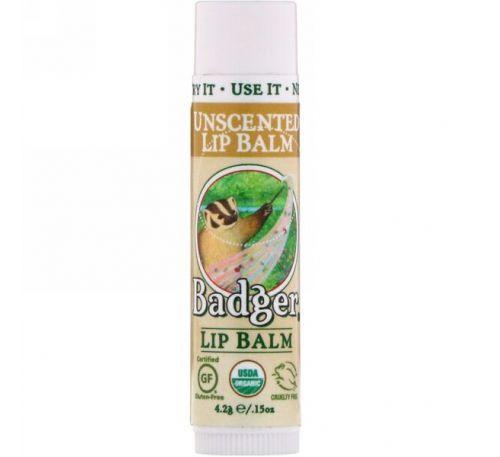 Badger Company, Органический бальзам для губ, без запаха, 4,2 г