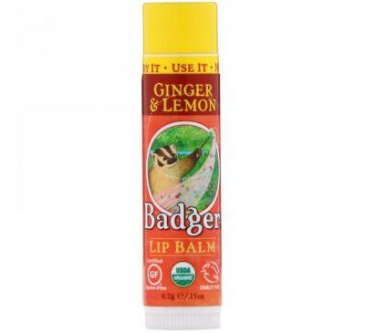 Badger Company, Органический бальзам для губ, имбирь и лимон, .15 унций (4.2 г)