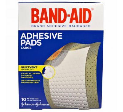 Band Aid, Adhesive Bandages, Adhesive Pads, Large, 10 Pads
